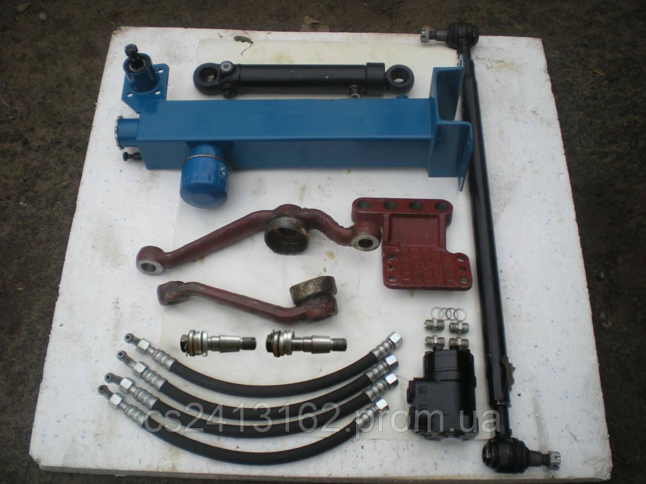 Комплект переоборудования рулевого управления МТЗ-80 под насос дозатор с чугунным рулевым кронштейном с гидроб
