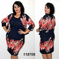Платье-костюм платье+ пиджак 50,52размер