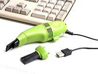 USB-пылесос для клавиатуры 8081