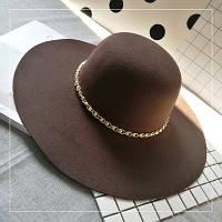 Шляпа женская фетровая с широкими полями с цепочкой коричневая