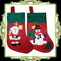 Носок рождественский с аппликацией