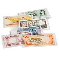 Защитные листы-обложки для банкнот 145*95