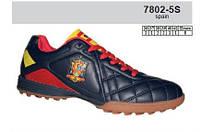 Сороконожки футбольные кроссовки подростковые Demax оптом 3444