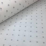 Хлопковая ткань польская серые мелкие звезды 15 мм на белом