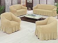 Распродажа! Оригинальный Чехол-жатка  на диван и 2 кресла универсальный, светло-бежевый