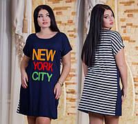 82a239f4643 Костюм женский из вискозы в Украине. Сравнить цены