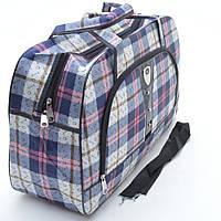 Очень удобная и качественная сумка для поездок. Отличное качество. Яркий дизайн. Купить сумку. Код: КДН632