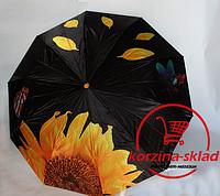 Женские зонт от дождя полуавтомат Сатин Подсолнух