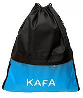 Рюкзак-мешок для детей и взрослых P222