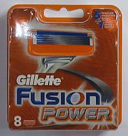 Картриджи Gillette Fusion Power  Оригинал 8 шт в упаковке производство Германия, фото 1