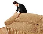 АКЦИЯ! Чехол натяжной на 3-х местный диван MILANO бежевый (Турция), фото 4