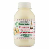 Аптечка Агафьи Шампунь дерматологический для жирных волос