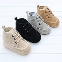 Ботинки пинетки для малышей