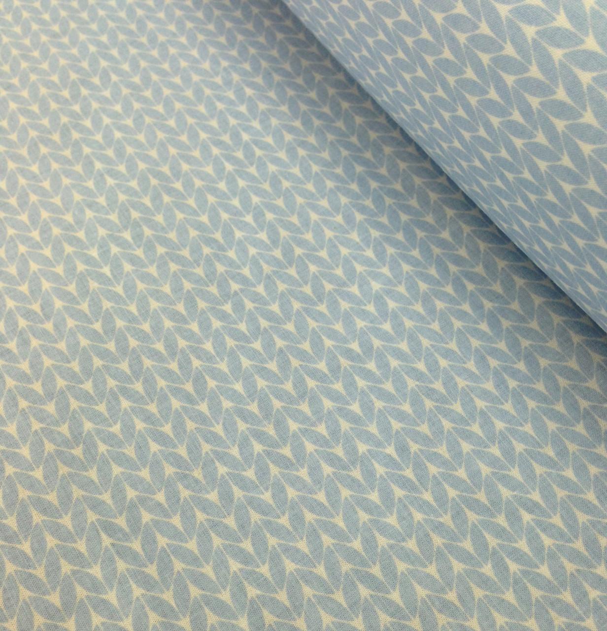 Хлопковая ткань польская косички голубые