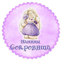 Зайка Мими 1 Вафельная картинка