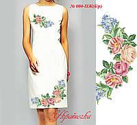 Заготовка плаття жіночого без рукавів