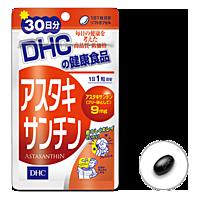 Витамины для Глаз с Астаксантином DHC (30 капсул)