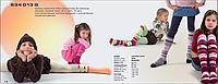 Колготки махровые для девочек Rewon 534 013 G