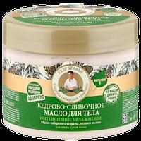 Кедровое-сливочное масло для тела 300 мл
