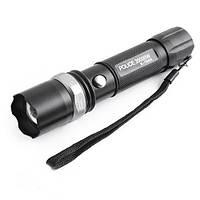 Тактический фонарик 8626 T(1500 W) 1 сорт (аккумулятор, зарядка в комплекте)    .dr