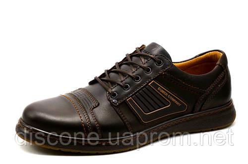 Туфли Bumer, мужские, натуральная кожа, коричневые