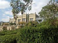 Памятник садово-паркового искусства
