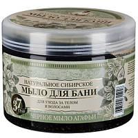 Натуральное сибирское мыло для бани Чёрное мыло Агафьи