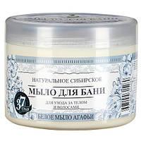 """Натуральное сибирское мыло для бани """"Белое мыло Агафьи"""""""
