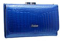 Портмоне женское AE 214 blue