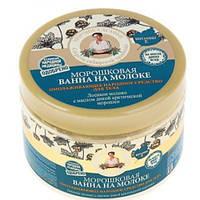 Морошковая ванна на молоке Омолаживающее народное средство для тела