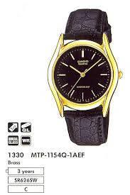 Часы CASIO MTP-1154Q-1AEF мужские наручные часы касио оригинал, фото 2