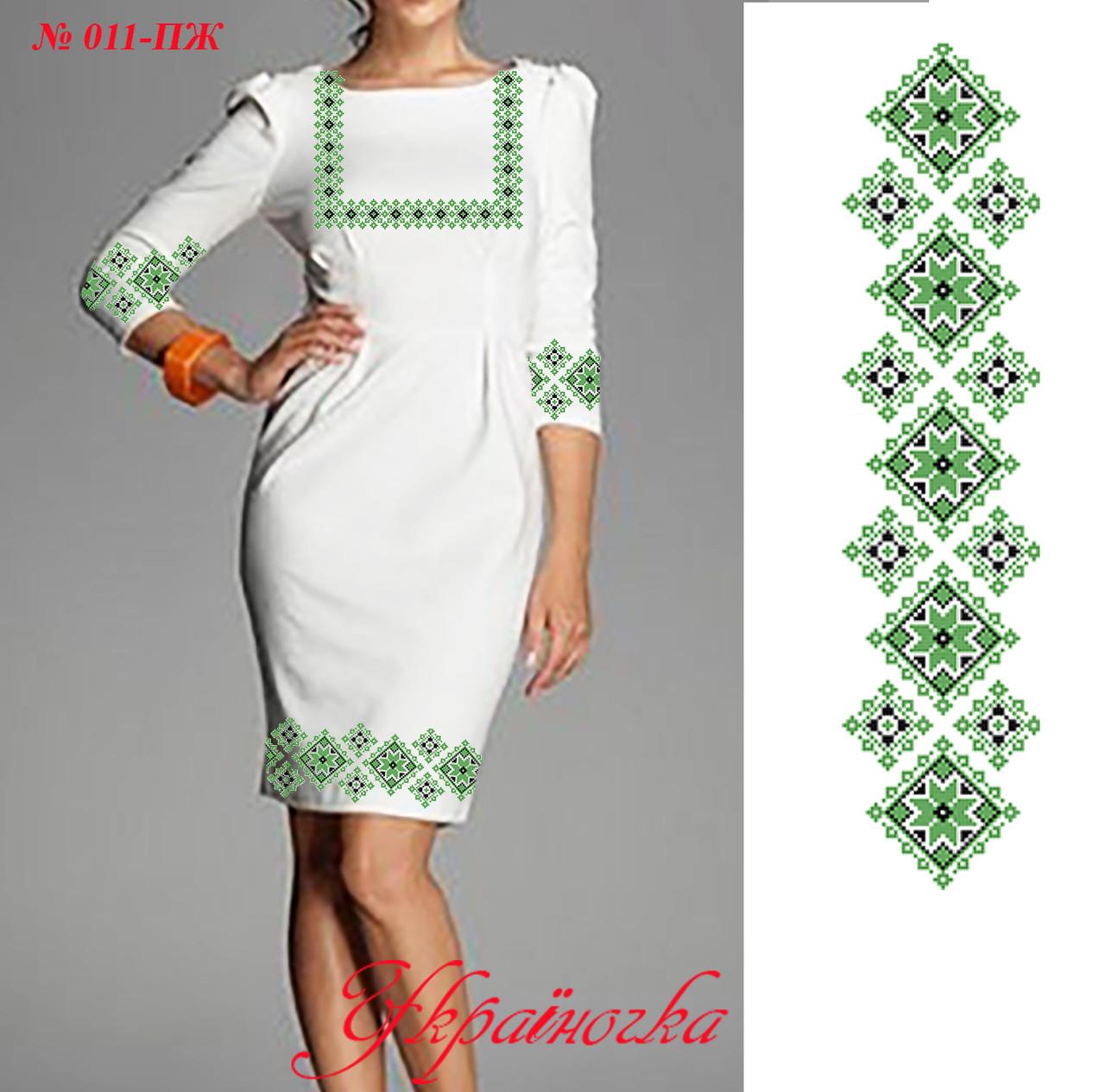Заготовка  жіночого плаття №011