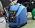 Инверторный генератор Weekender D2500i (2,5 кВт), фото 3