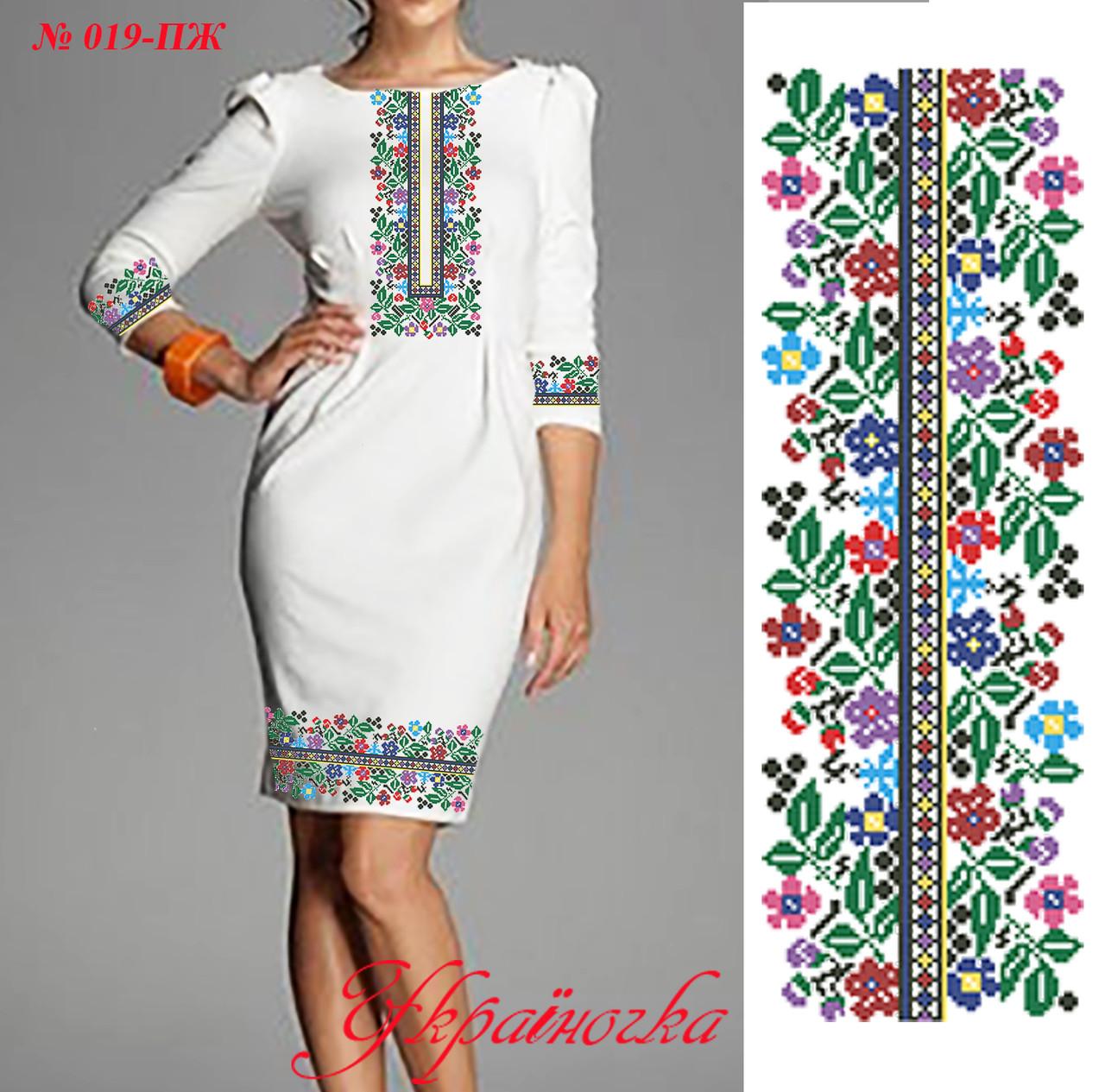 Заготовка женского платья №019