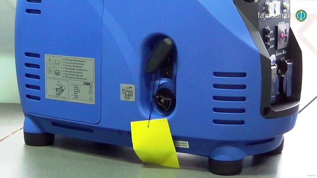 Инверторный генератор Weekender 2500i резиновые прокладки фото 3