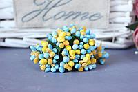 """Добавка """"сложные тычинки крупные микс """" 10-12 шт/уп цвета """"желтый + голубой"""""""