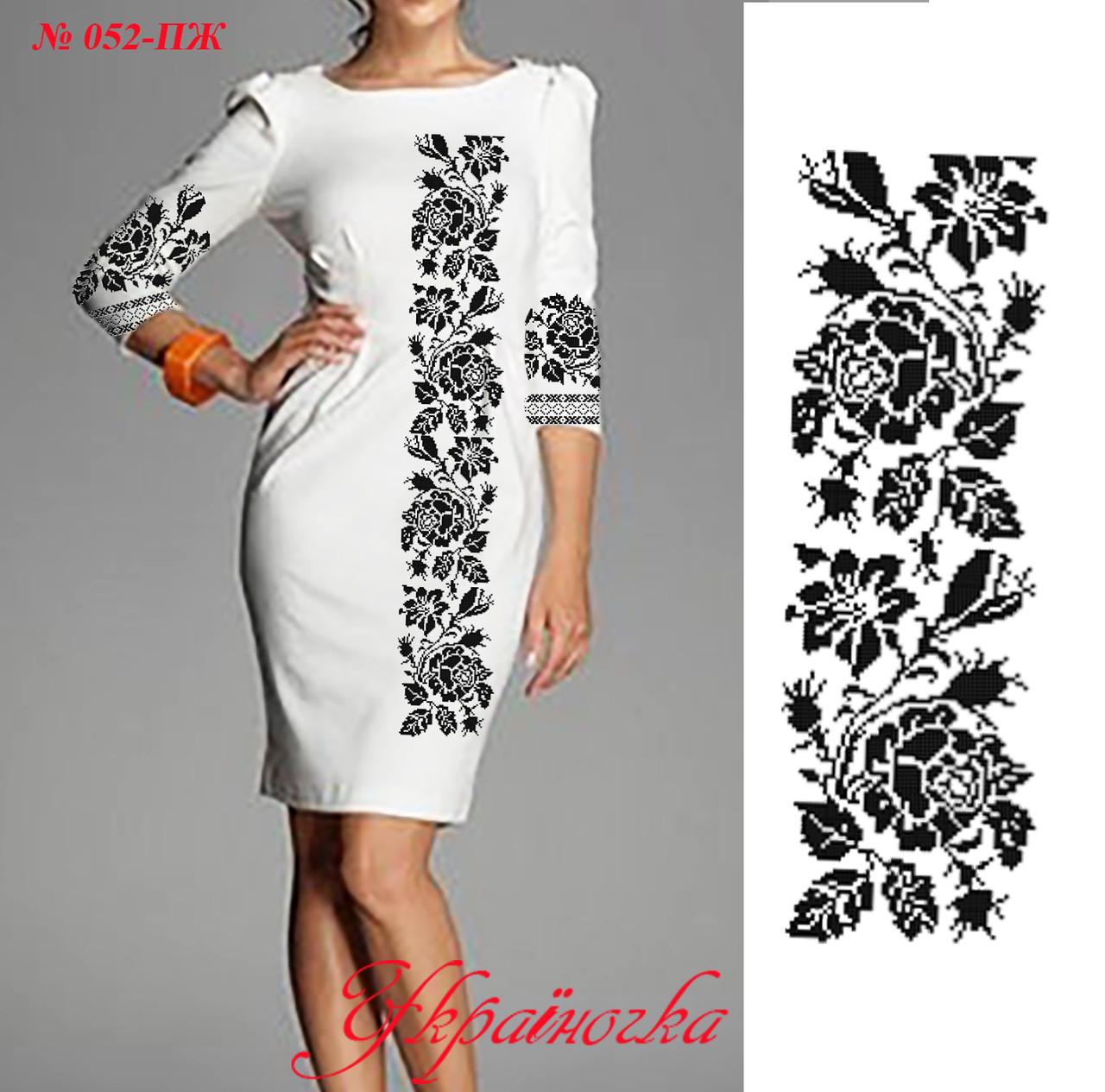Заготовка жіночого плаття 34aaa04f8faa2