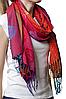 Радужный палантин Айлин (82001)