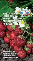Семена клубники  (земляники садовой) Сластена F1 15 семян Седек