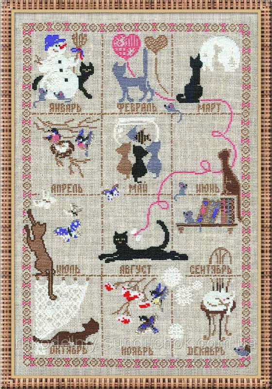 Набор для вышивания крестом «Календарь» (728), Риолис