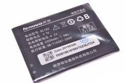 Аккумулятор Lenovo BL192/А680/А300/A560 orig