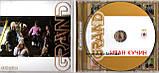 Музичний сд диск ИВАН КУЧИН Grand collection (2011) (audio cd), фото 2