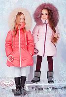 Персиковое пальто с натуральным мехом р-ры 116