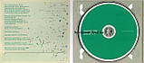 Музичний сд диск СВЯТОСЛАВ ВАКАРЧУК Брюссель (2011) (audio cd), фото 2