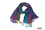 Радужный палантин Зара (82005), фото 3