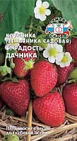 Семена Клубника (земляника садовая) Радость Дачника F1, 15 семян Седек