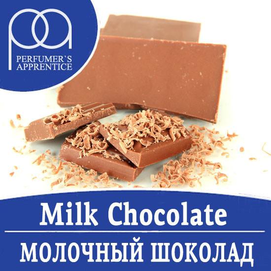 Ароматизатор TPA (TFA) Milk Chocolate (Молочный шоколад) 5мл