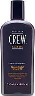 Шампунь класичний для сивого волосся American Crew Classiс Gray Shampoo 250 ml
