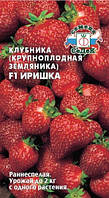 Семена клубники  (земляники садовой) Иришка F1 0,09 г Седек
