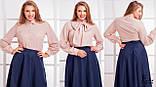Блузка батальная (3 цвета), фото 2